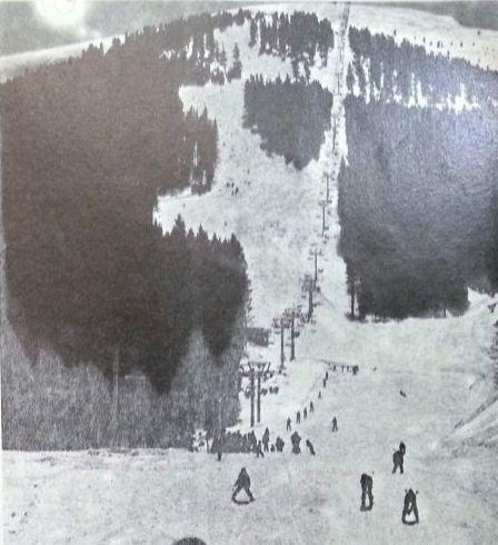 Slika Banskog tokom 80ih godina | Lucky Bansko SPA & Relax