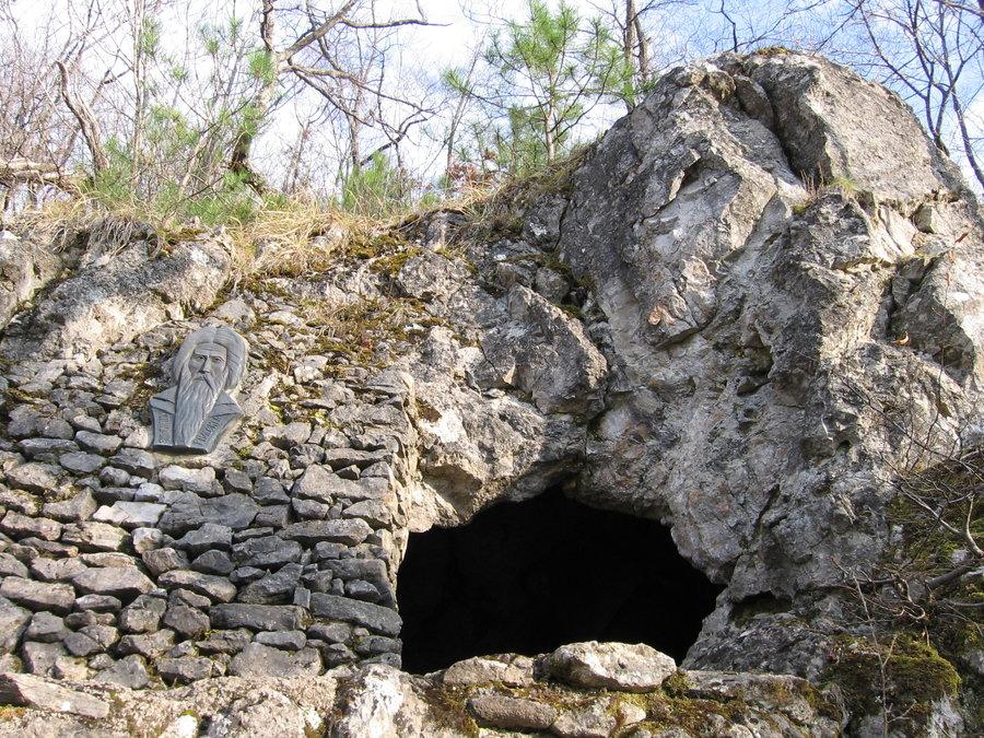 Pećina Sv. Ivan Rilski | Lucky Bansko SPA & Relax