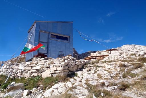 Sklonište Koncheto u Pirinu