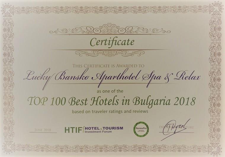 RevievPro sertifikat za najbolji hotel | Lucki Bansko