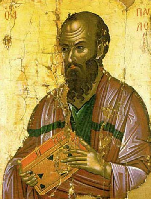 Ikona apostola Pavla | Lucky Bansko SPA & Relax