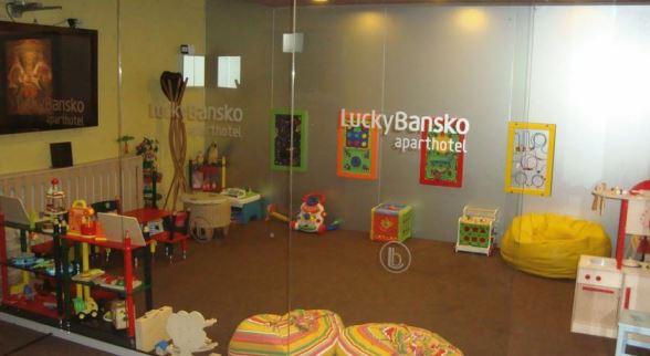 Apart-hotel Lucky Bansko SPA & Relax | Dečiji kutak u hotelu