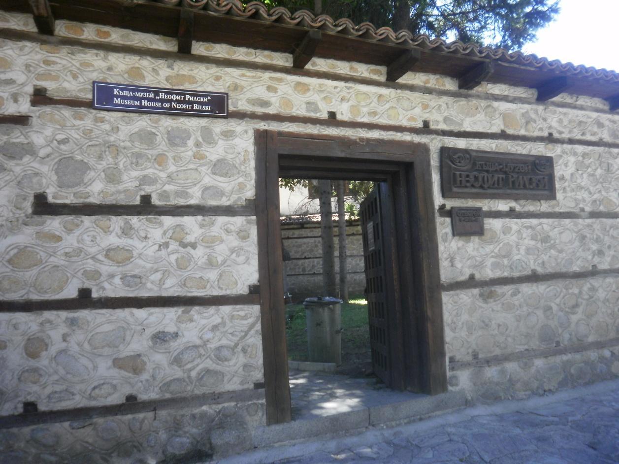 Muzej Neofit Rilski ulaz Lucki Bansko