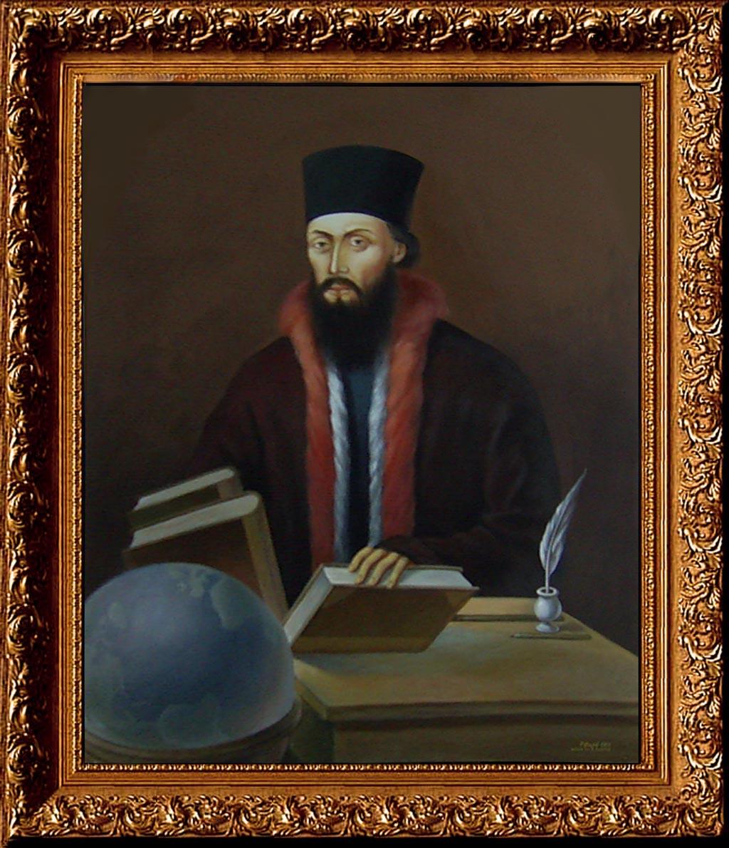 Neofit Rilski portret Lucki Bansko