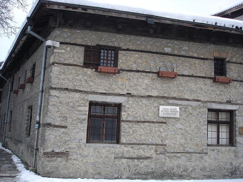Kућа Nikole Vaptsarova Lucki Bansko