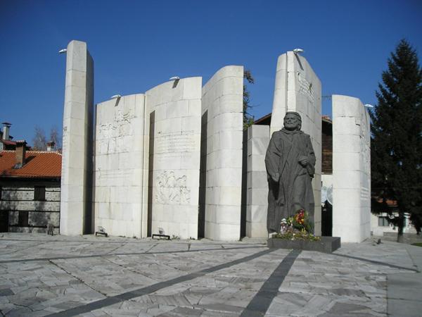 Spomenik Paisii Hilendarski