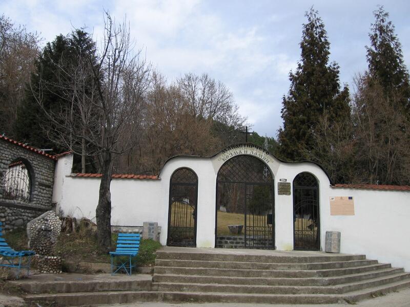 "Sandanski manastir ""Sv. Sv. Kozma i Damjan"" | Lucky Bansko"