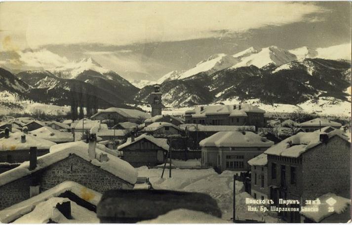 Stara slika grada Banskog Lucki Bansko SPA & Relak
