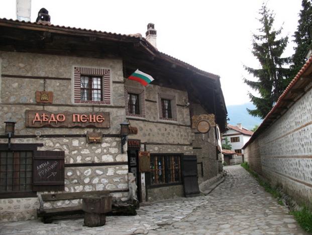 "Kuća ""Diado Pene"" Bansko"